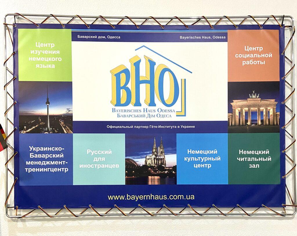 Das Leistungsangebot des Bayerischen Hauses umfasst Sprachkurse, Trainings im Bereich Wirtschaft, Übersetzungsdienste, Kulturveranstaltungen und vieles mehr. Zu den Partnern zählen unter anderen das Auswärtiges Amt (Deutschland), NATO REPRESENTATION / UKRAINE, die Bayerische Staatskanzlei in Kyiv, der Honorarkonsul der Bundesrepublik Deutschland in Odesa, das Goethe-Institut Ukraine, DAAD, AHK Ukraine/Deutschland und IfA (Institut für Auslandsbeziehungen in Deutschland).